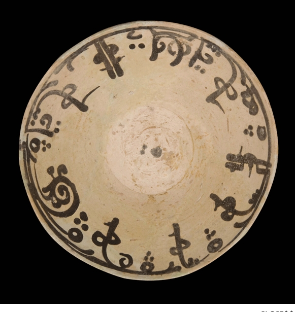 Slipware Bowl with Cufic Inscription