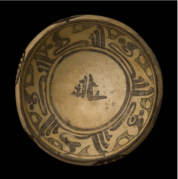 Slipware Calligraphic Bowl