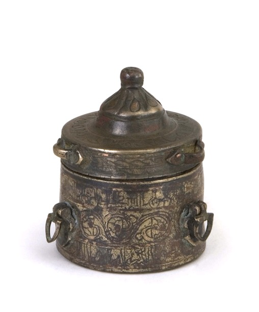 Engraved Copper Alloy Inkwell (Mihbara)