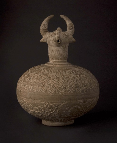 Islamic Terracotta Vessel