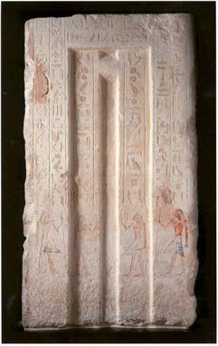 Limestone False Door of Shepses-Ptah and Impy
