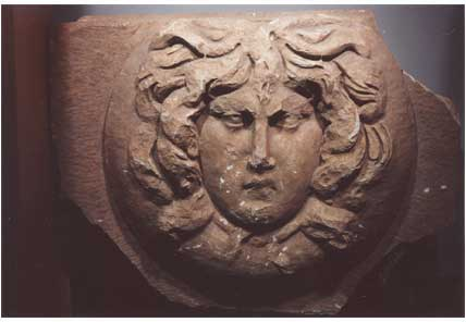 Fragment of a Roman Relief Featuring the Head of Medusa on a Clipeus