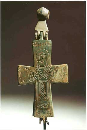 Byzantine Bronze Reliquary Cross with Saints Stephan and George