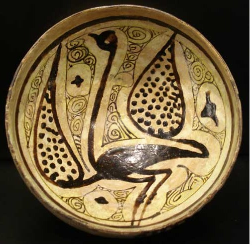 Nishapur Slip Painted Bowl