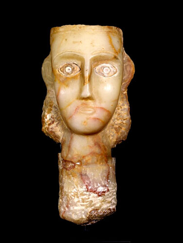 Sabean Alabaster Bust of a Woman