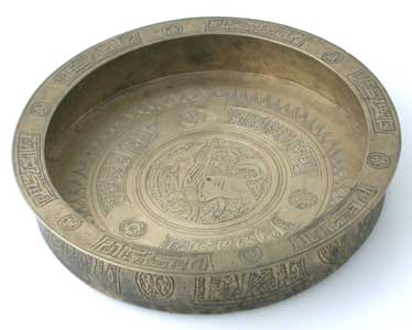 Seljuk Dish with Engraved Decorations