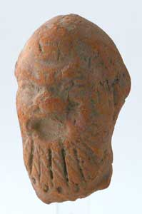 Sculpture of an Unusual Male Head