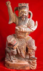 Qing Sculpture of the God of Wealth