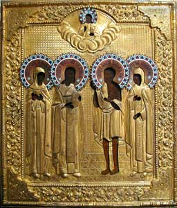 Icon Depicting Four Saints