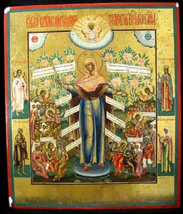 The Mother of God Joy for All Who Suffer