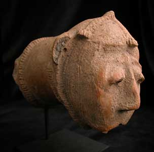 Dakakari Sculpture of a Head