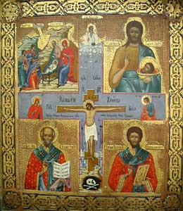 Quadripartite Icon with Central Crucifixion