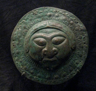 Elamite Anthropomorphic Roundel