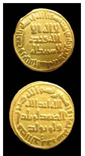 Umayyad Gold Dinar Minted Under Al-Walid