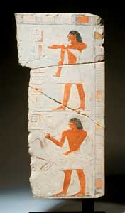 Egyptian Painted Limestone Wall Relief