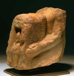 26th Dynasty Stone Naophorous Sculpture Featuring Osiris